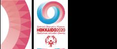 2020年第7回スペシャルオリンピックス冬季ナショナルゲーム・北海道 大会